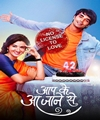 Aap Ke Aa Jane Se Episode 50